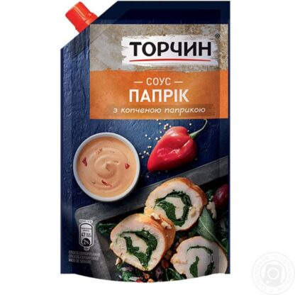 Соус Папрік ТМ Торчин д/п 0,200 кг
