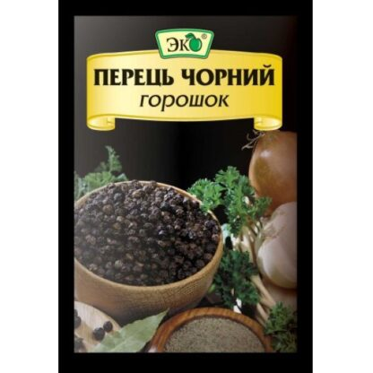 Перець чорний горошок ТМ ЮНА, 0,020 кг