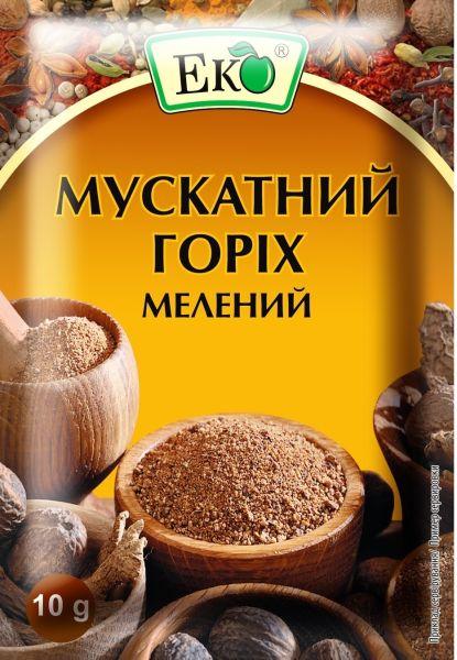Мускатний горіх мелений ТМ Еко, 0,010 кг
