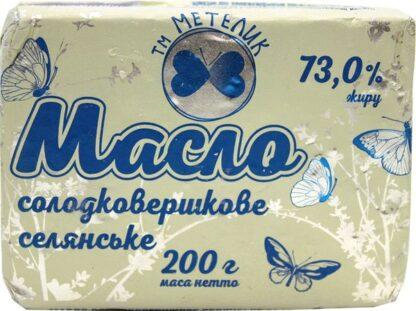 Масло солодковершкове 73%, 0,200 кг