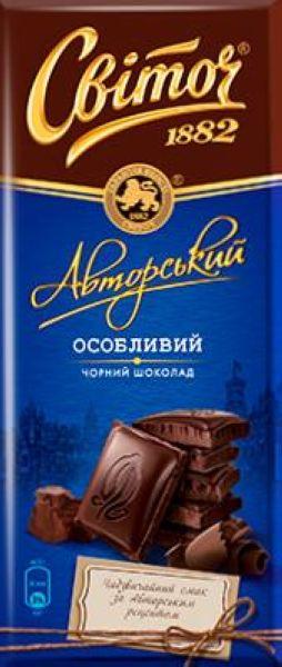 Шоколад чорний особливий авторський ТМ СВІТОЧ, 85 г