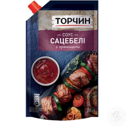 Соус Сацебелі ТМ Торчин д/п 0,200 кг