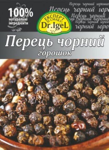 Перець чорний горошок 1 кг TM Dr. Igel, шт