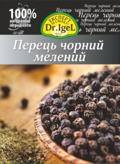 Перець чорний мелений 1 кг TM Dr. Igel, шт