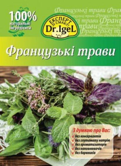 Французькі трави (трави Провансу) 0,5 кг TM Dr. Igel, шт
