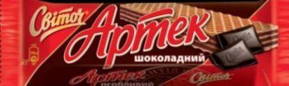 Вафлі Шоколад Артек Світоч 80 г