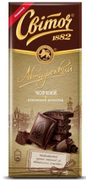 Шоколад чорний класичний авторський ТМ СВІТОЧ, 85 г