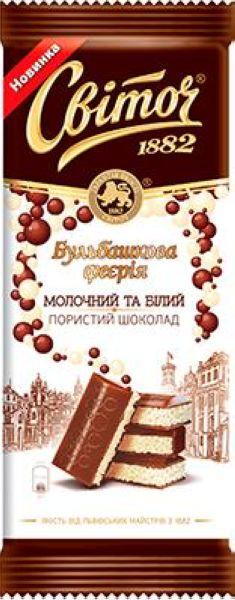 Шоколад Бульбашкова феєрія молочний та білий пористий шоколад ТМ СВІТОЧ, 88 г