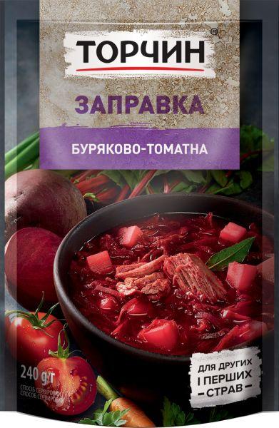 Заправка буряково-томатна для борщу ТМ Торчин д/п 0,240 кг
