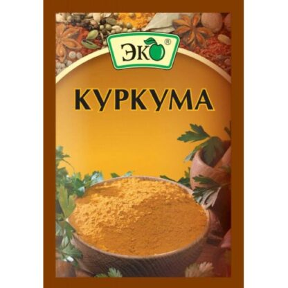 Куркума ТМ Еко, 0,020 кг