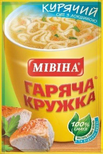 Суп з локшиною курячий МІВІНА 15 г