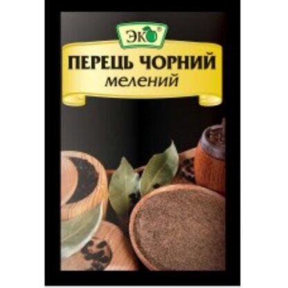 Перець чорний мелений ТМ VEGA, 0,020 кг