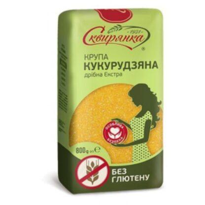 Крупа кукурудзяна дрібна Екстра ТМ Сквирянка 0,800 кг