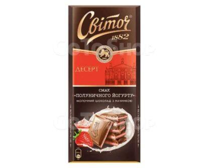 Шоколад молочний Полуничного йогурту смак ТМ СВІТОЧ, 90 г