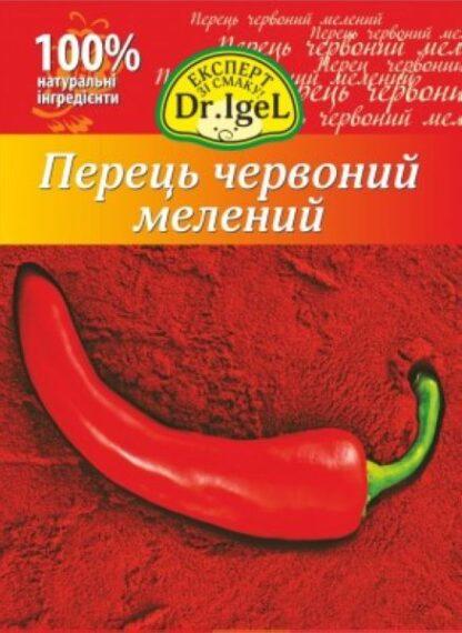 Перець червоний мелений 1 кг TM Dr. Igel, шт