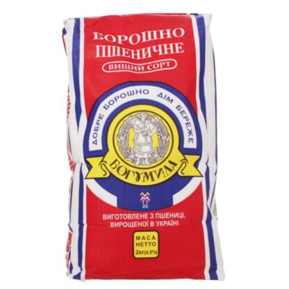 Борошно Богумила фас 2кг, кг