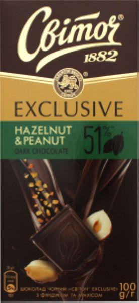 Шоколад чорний з фундуком та арахісом ТМ СВІТОЧ EXCLUSIVE 100 г