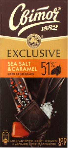 Шоколад чорний з морською сіллю та карамеллю ТМ СВІТОЧ EXCLUSIVE 100 г