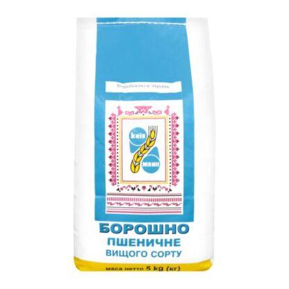 Борошно фас 5кг ТМ Київмлин, кг