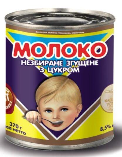 Згущене молоко незбиране з цукром Первомайський МКК 8.5% 0,370 кг