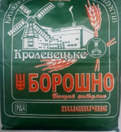 Борошно фас 5кг Кролевецьке, кг