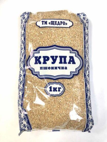 Крупа пшенична ТМ Щедро 1кг, пак