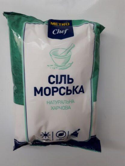 Сіль морська харчова ТМ Metro Chef 1кг, пак