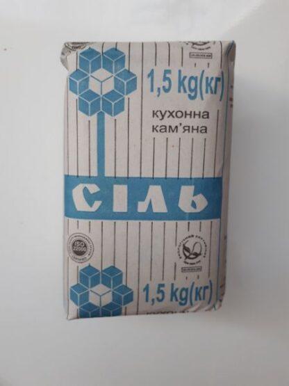 Сіль кам'яна ДП АРТЕМСІЛЬ, 1,5 кг