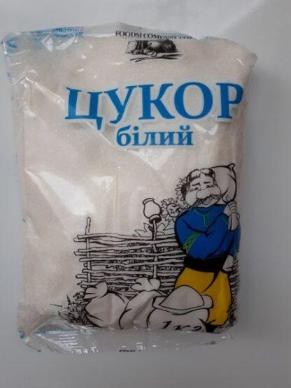 Цукор ТМ ФУДСІ КОМПАНІ ЛТД 1кг, пак
