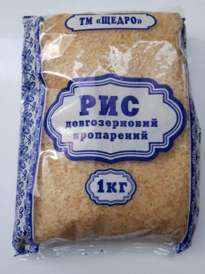 Рис довгозернистий пропарений ТМ ЩЕДРО 1 кг, пак