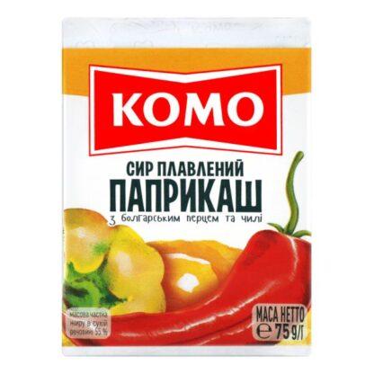 Сир плавлений КОМО ПАПРИКАШ 55% 0.075 кг, пак