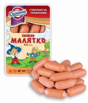 Сосиски Ювілейний Преміум Малятко в/с 0.475 кг, пак