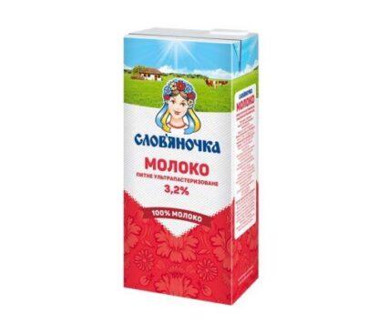 Молоко СЛОВ'ЯНОЧКА ультрапастеризоване 3,2% 1.000 кг, пак