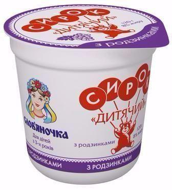 Сирок солодкий СЛОВ'ЯНОЧКА Дитячий з родзинками 8% стакан 0.120 кг, пак