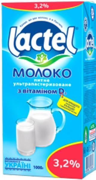 Молоко LACTEL з вітаміном D ультрапастеризоване 3,2% 1.000 кг, пак