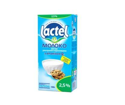 Молоко LACTEL з вітаміном D ультрапастеризоване 2,5% 1.000 кг, пак