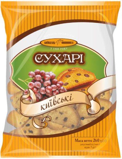 Сухарі Київхліб Київські 0.260 кг, пак
