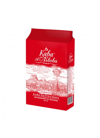 Кава Кава зі Львова мелена ЕСПРЕССО 0.225 кг, пак