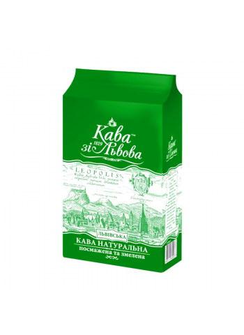 Кава Кава зі Львова мелена ЛЬВІВСЬКА 0.225 кг, пак