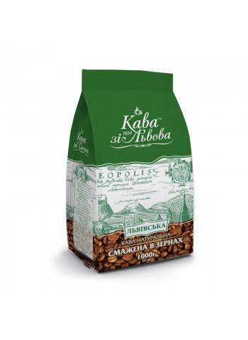 Кава Кава зі Львова в зернах ЛЬВІВСЬКА 1.000 кг, пак