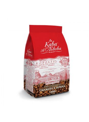 Кава Кава зі Львова в зернах ЕСПРЕССО 1.000 кг, пак
