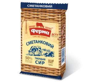 Сир ФЕРМА Сметанковий 50% 0.180 кг, пак