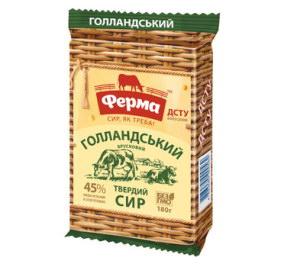Сир ФЕРМА Голландський брусковий 45% 0.180 кг, пак