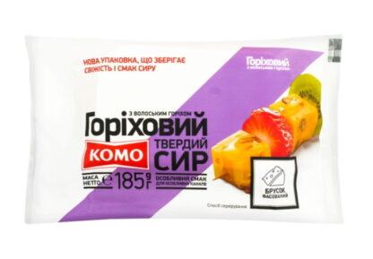 Сир КОМО Горіховий 50% брусок фасований 0.185 кг, пак