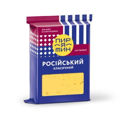 Сир ПИРЯТИН Російський 50% 0.220 кг, пак
