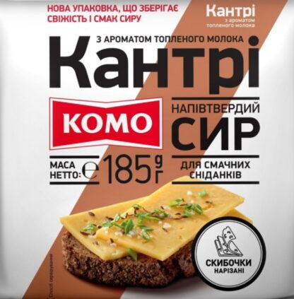 Сир КОМО Кантрі 50% скибочки нарізані 0.185 кг, пак