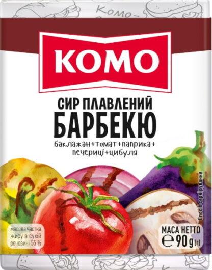 Сир плавлений КОМО БАРБЕКЮ 55% 0.090 кг, пак