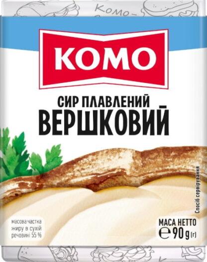 Сир плавлений КОМО ВЕРШКОВИЙ 55% 0.090 кг, пак