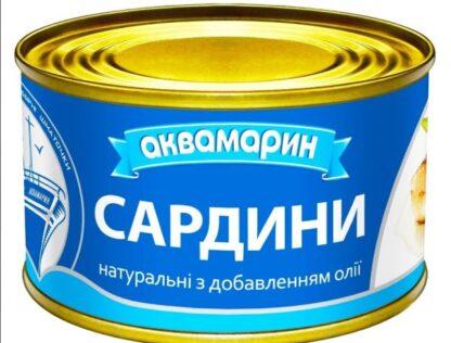 Сардини АКВАМАРИН натуральні з добавленням олії 0.230 кг, пак