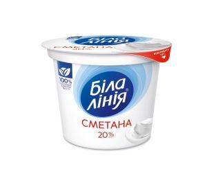 Сметана БІЛА ЛІНІЯ 20% стакан 0.200 кг, пак